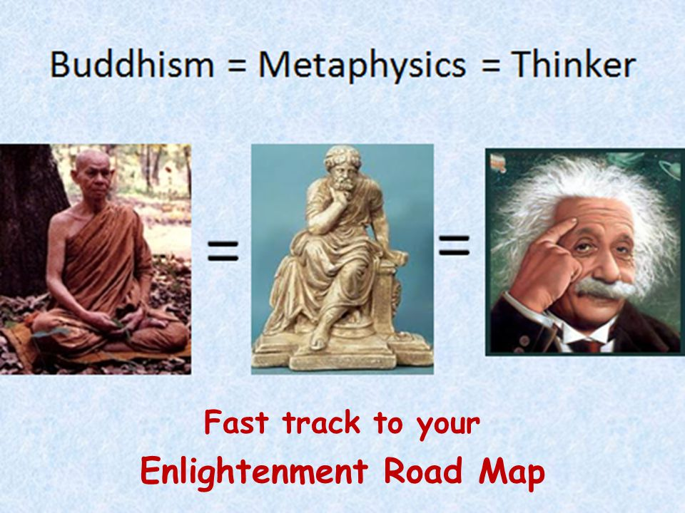 Fast track to your Enlightenment Road Map