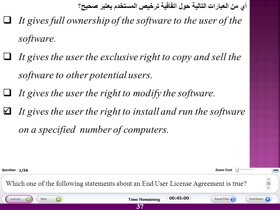 37 IIt gives full ownership of the software to the user of the software. IIt gives the user the exclusive right to copy and sell the software to o