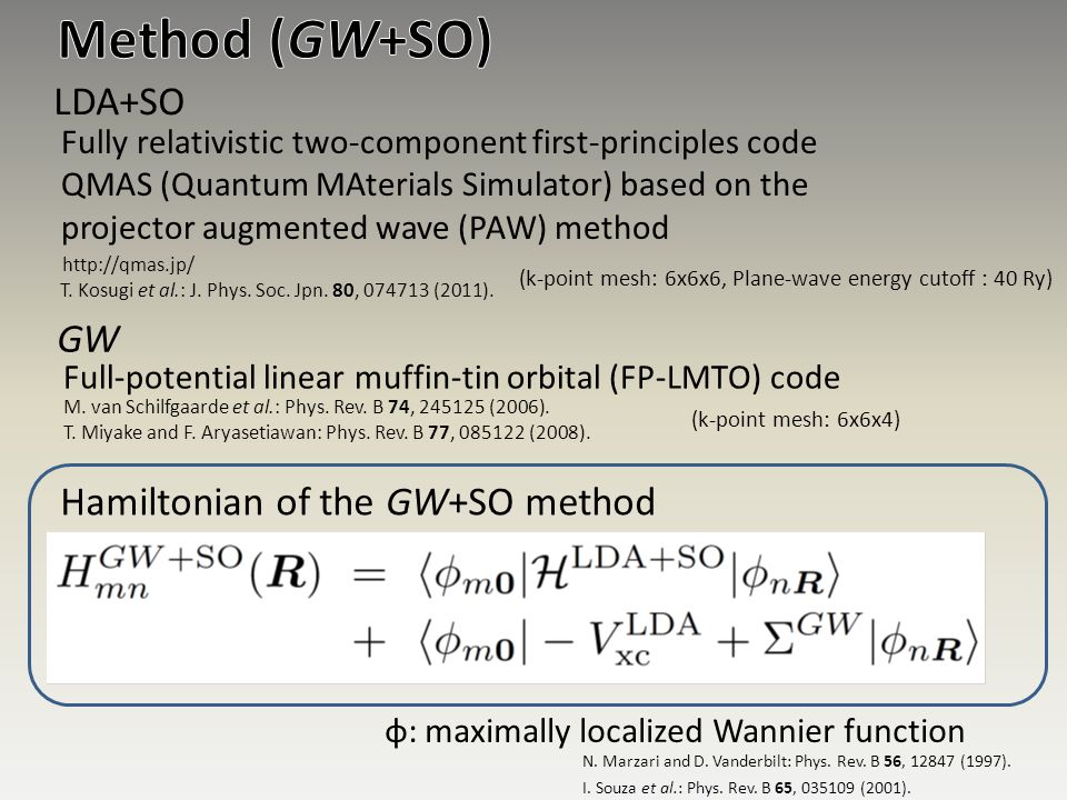 Fully relativistic two-component first-principles code QMAS (Quantum MAterials Simulator) based on the projector augmented wave (PAW) method (k-point