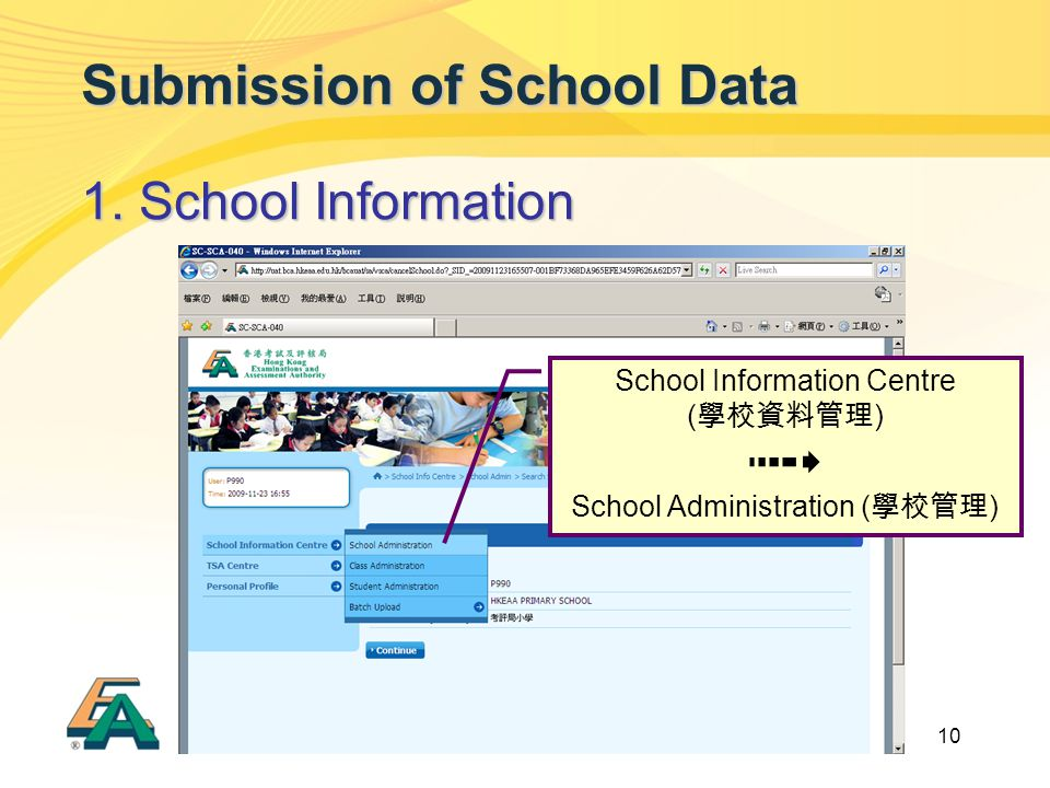 10 Submission of School Data 1.