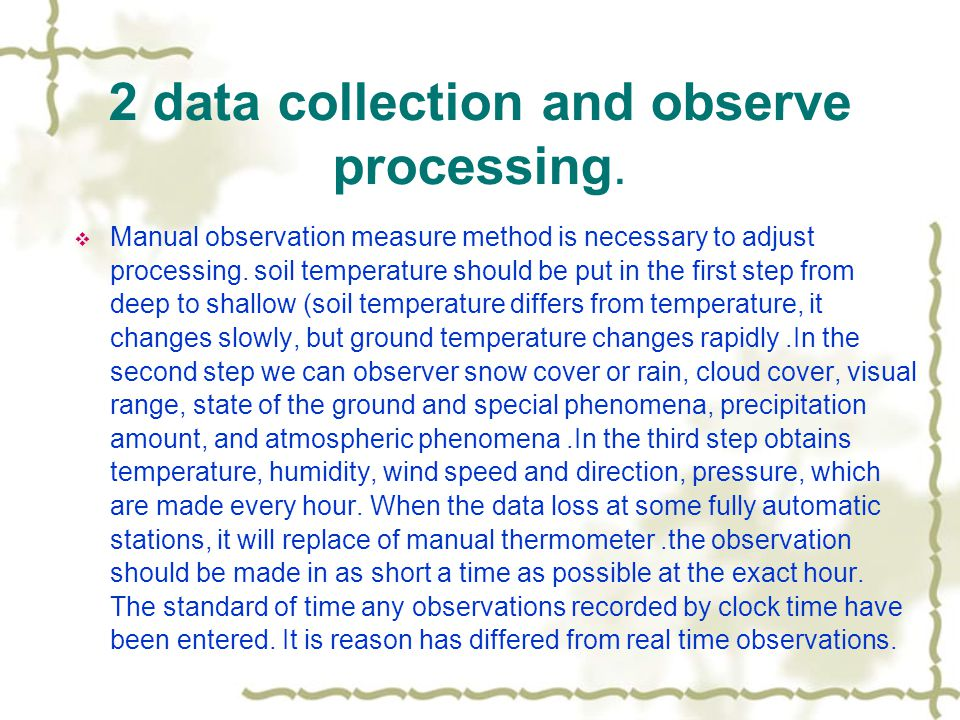 2 data collection and observe processing.