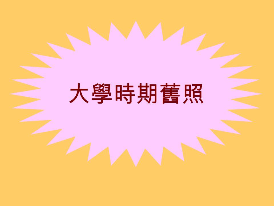 陽明山 ─1968 年 12 月
