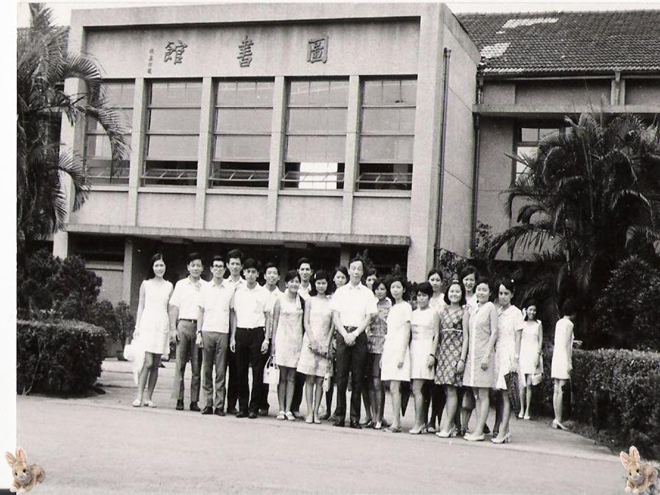 畢業典禮 ─1972 年 5 月