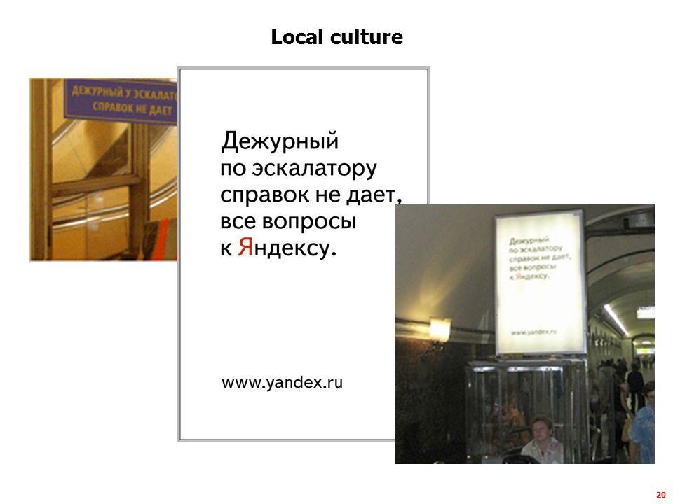 20 Local culture