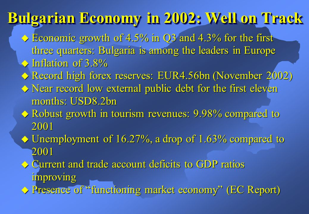Macroeconomic Indicators (2) Source: Ministry of Finance, Ministry of Economy and Bulgarian National Bank