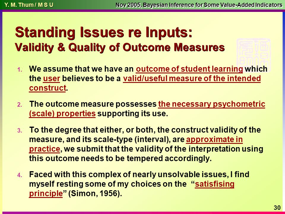 Y. M. Thum / M S U Y. M. Thum / M S U Nov 2005, Bayesian Inference for Some Value-Added Indicators 29 Sample Teacher Productivity Profiles 3 Different