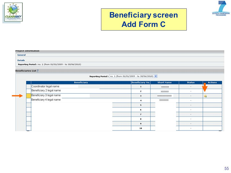 55 Beneficiary screen Add Form C