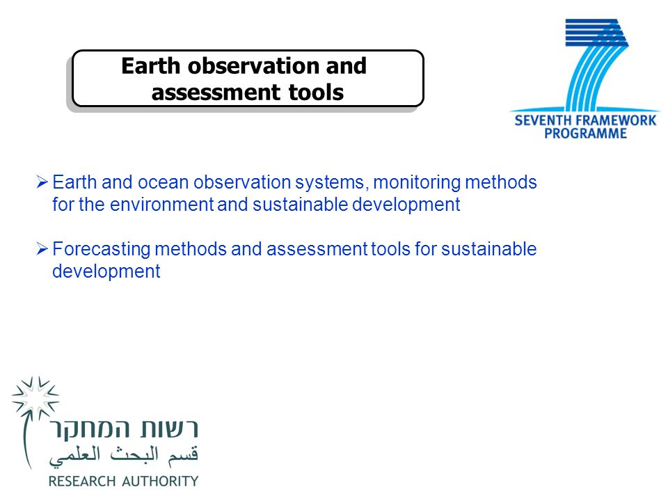  Earth and ocean observation systems, monitoring methods for the environment and sustainable development  Forecasting methods and assessment tools f