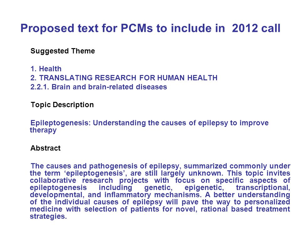 Proposed text for PCMs to include in 2012 call Suggested Theme 1.