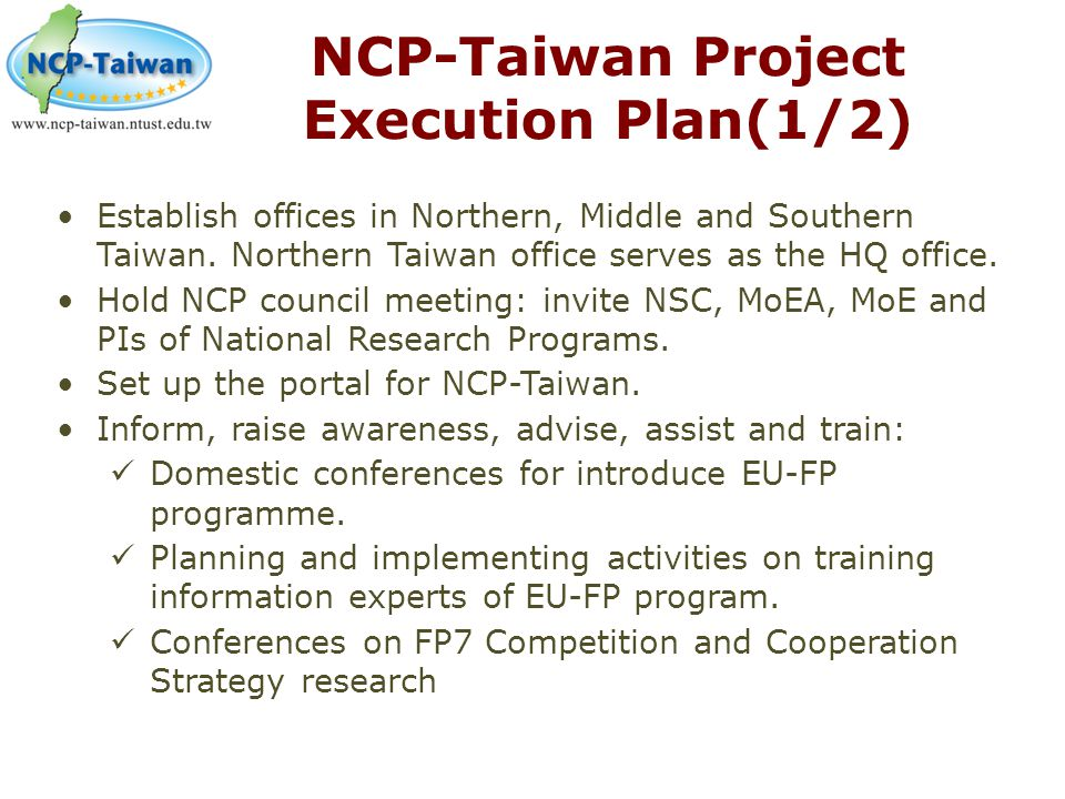 NCP-Taiwan Project Execution Plan(1/2) Establish offices in Northern, Middle and Southern Taiwan. Northern Taiwan office serves as the HQ office. Hold