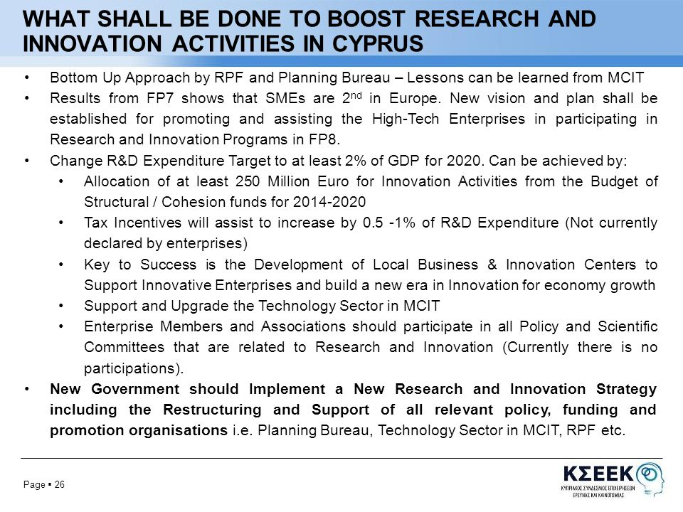 Page  27 CONTACT DETAILS CYPRUS ASSOCIATION OF RESEARCH AND INNOVATION ENTEPRISESCARIE P.O.Box.