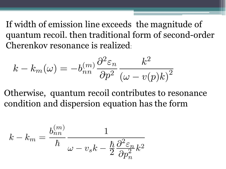 If width of emission line exceeds the magnitude of quantum recoil.