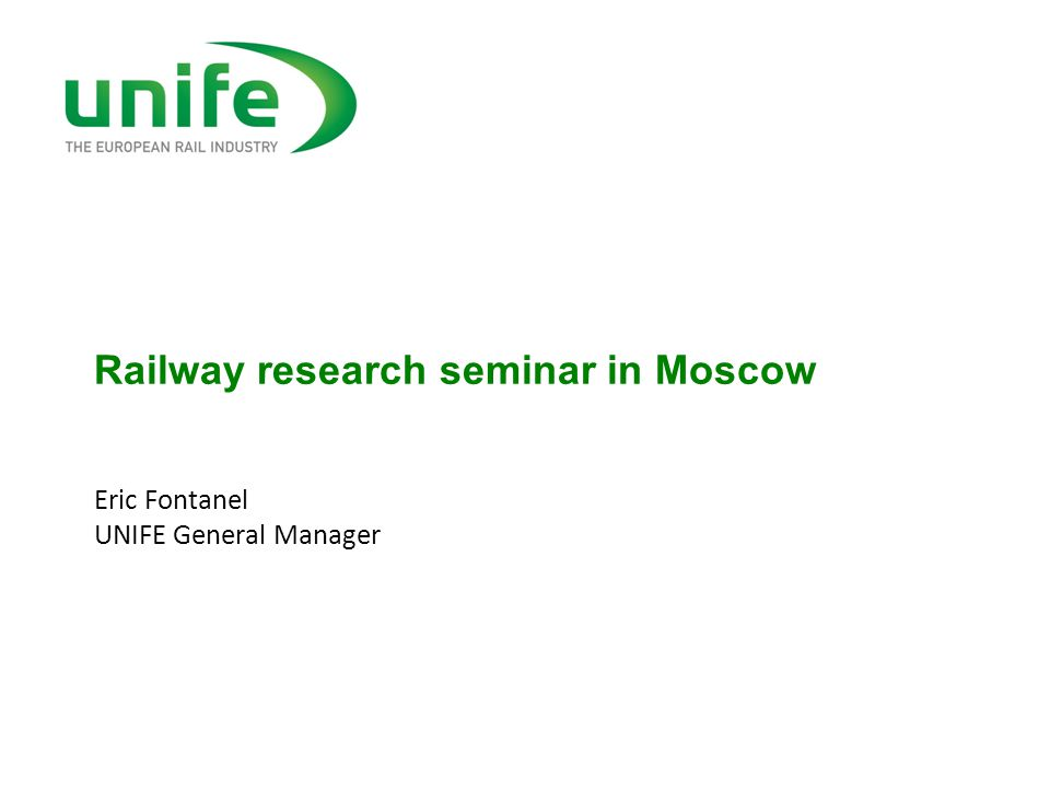 Railway research seminar in Moscow Eric Fontanel UNIFE General Manager