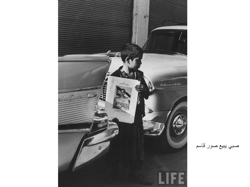 صبي يبيع صور قاسم