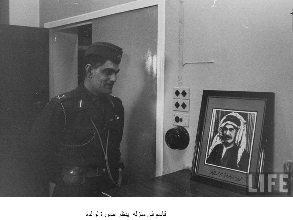 قاسم في منزله ينظر صورة لوالده