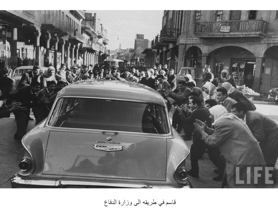 قاسم في طريقه الى وزارة الدفاع