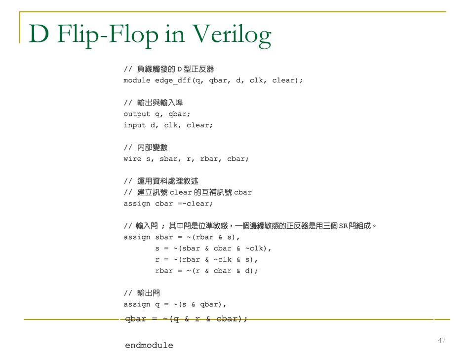 47 D Flip-Flop in Verilog