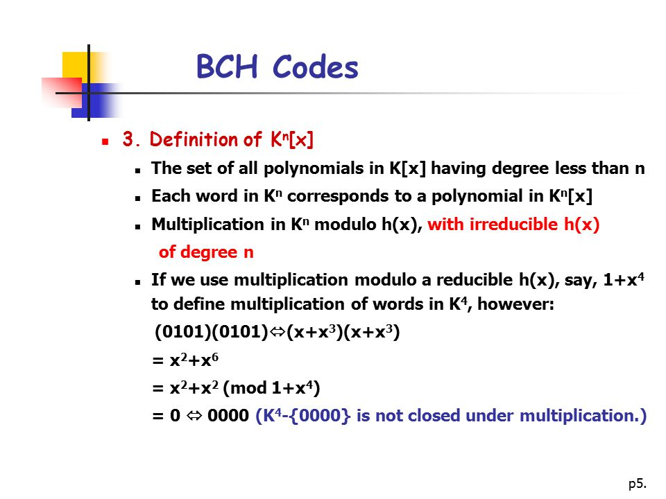 p5.BCH Codes 3.