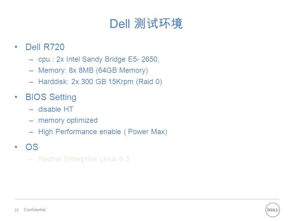 Dell 测试环境 Dell R720 –cpu : 2x Intel Sandy Bridge E5- 2650, –Memory: 8x 8MB (64GB Memory) –Harddisk: 2x 300 GB 15Krpm (Raid 0) BIOS Setting –disable HT