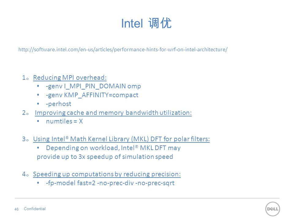 Intel 调优 46 Confidential http://software.intel.com/en-us/articles/performance-hints-for-wrf-on-intel-architecture/ 1 。 Reducing MPI overhead: -genv I_