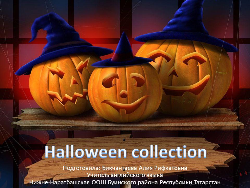  Symbols Symbols  TraditionsTraditions  GamesGames  PoemsPoems  SongsSongs  CraftsCrafts  RecipesRecipes  Happy HalloweenHappy Halloween
