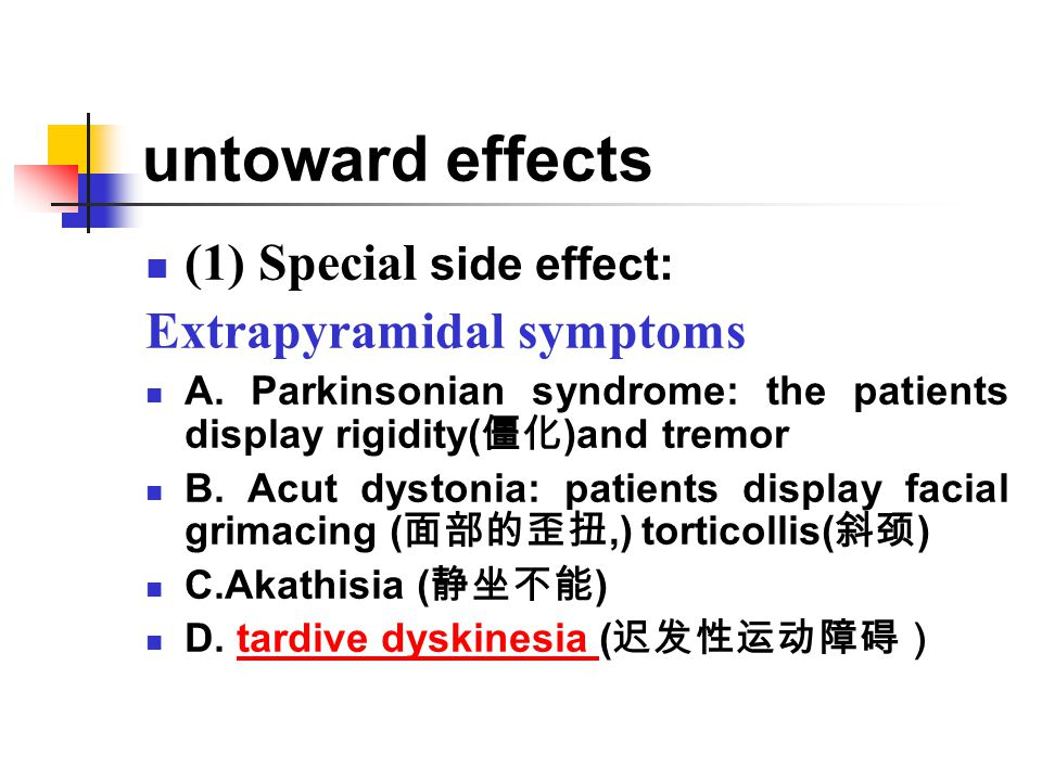 untoward effects (1) Special side effect: Extrapyramidal symptoms A.
