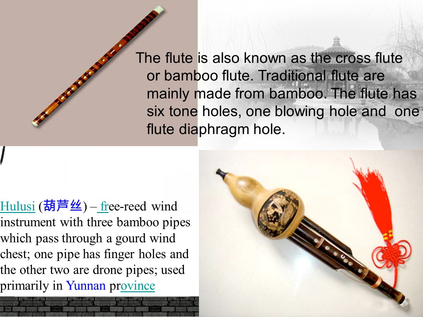 13 HulusiHulusi ( 葫芦丝 ) – free-reed wind instrument with three bamboo pipes which pass through a gourd wind chest; one pipe has finger holes and the o