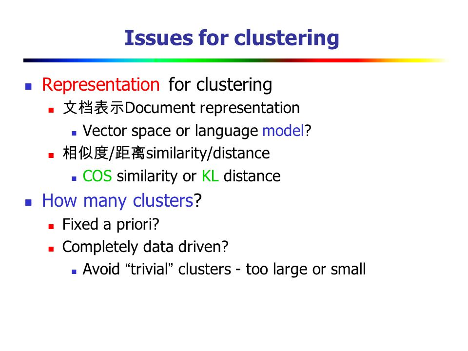 Clustering Algorithms Hard clustering algorithms computes a hard assignment – each document is a member of exactly one cluster.