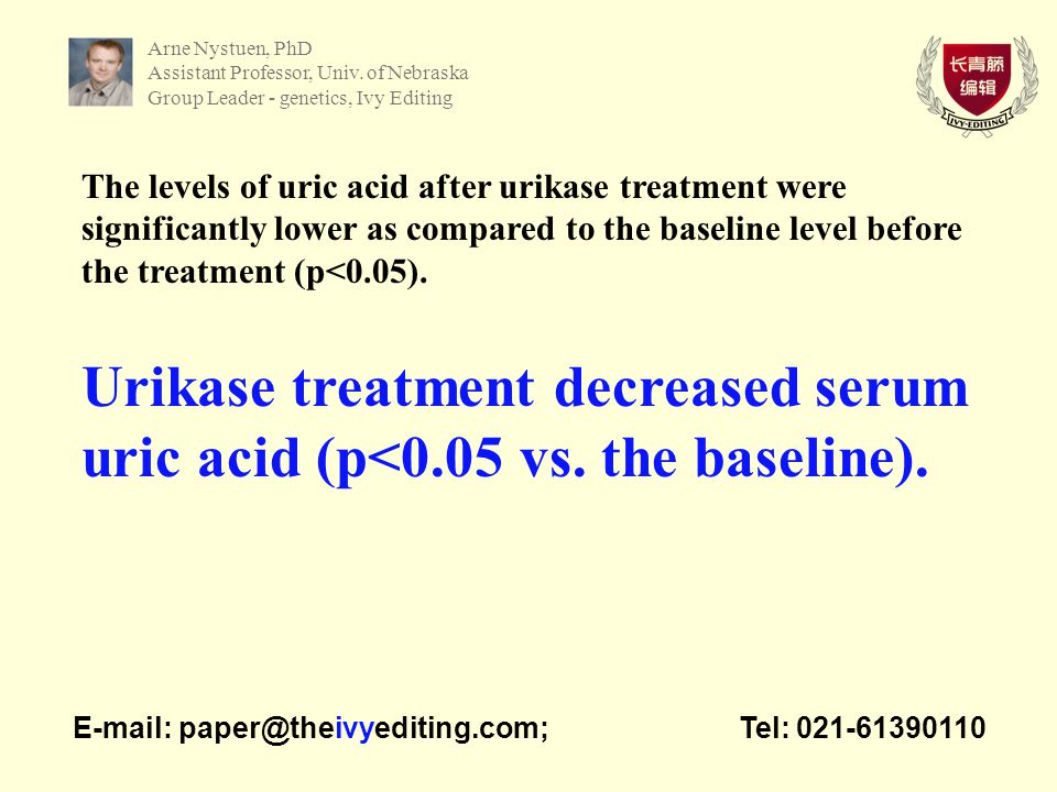 The levels of uric acid after urikase treatment were significantly lower as compared to the baseline level before the treatment (p<0.05).