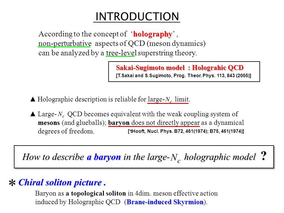hidden local symmetry * [M.Bando, T. Kugo, and K.