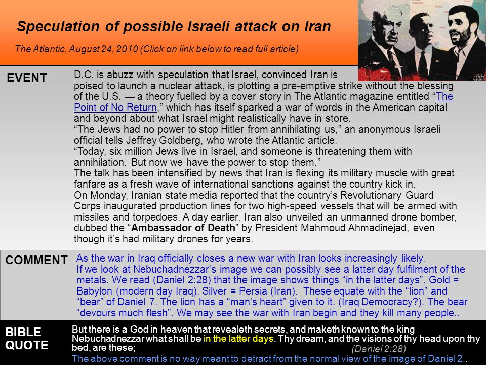 Speculation of possible Israeli attack on Iran D.C.