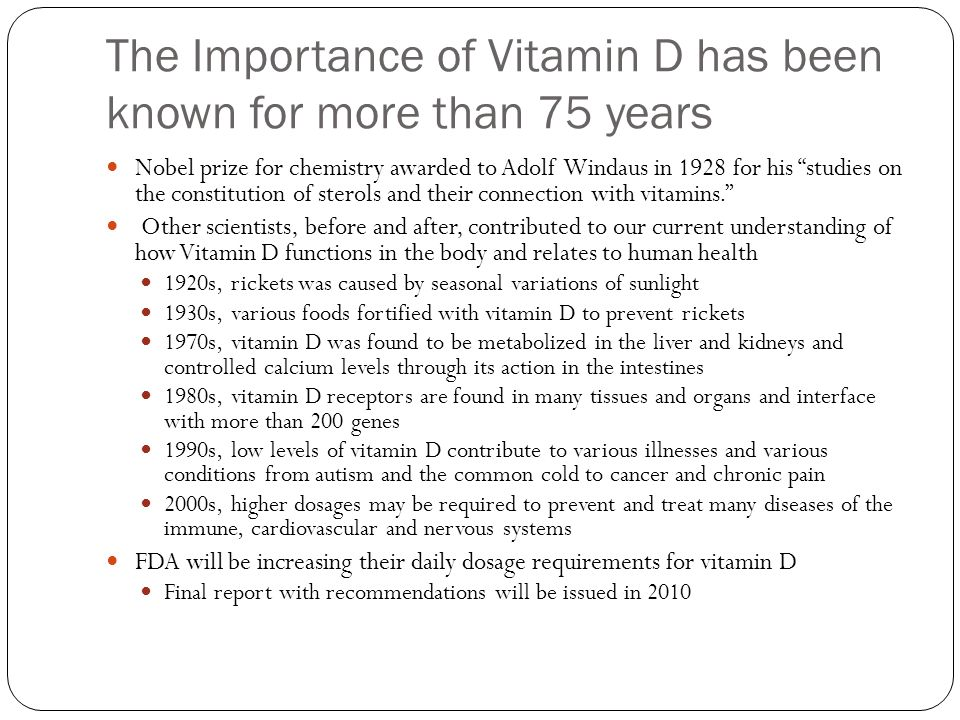 So how much Vitamin D3 is enough.