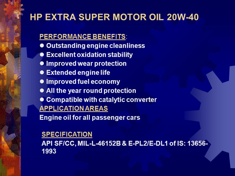 ENGINE OIL FOR CARS