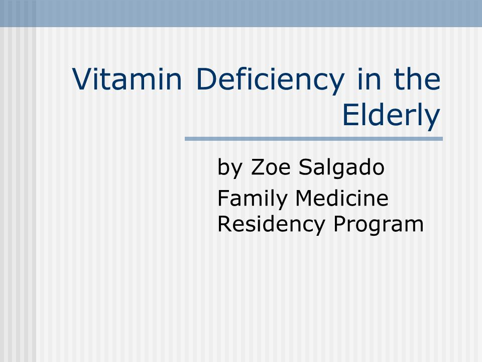 Vitamin D serum levels Different definitions of deficiency Option #1 Vit D Insufficiency= 20-30ng/ml Vit D Deficiency=< 20 ng/ml Option #2 Vit D deficiency 9-28 Severe deficiency 8 or less