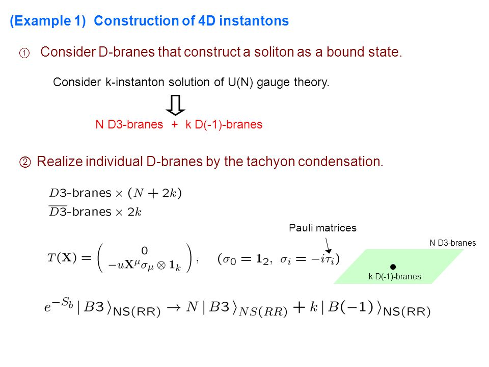 (Example 1) Construction of 4D instantons ① Consider D-branes that construct a soliton as a bound state.