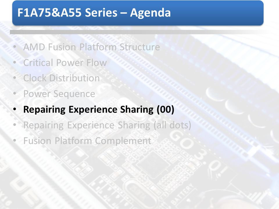 AMD Fusion Platform Structure Critical Power Flow Clock Distribution Power Sequence Repairing Experience Sharing (00) Repairing Experience Sharing (al