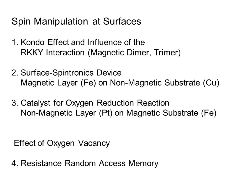 Spin Manipulation at Surfaces 1.