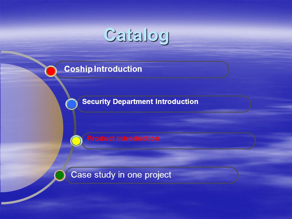 Catalog Coship Introduction Case study in one project Security Department Introduction Product Introduction