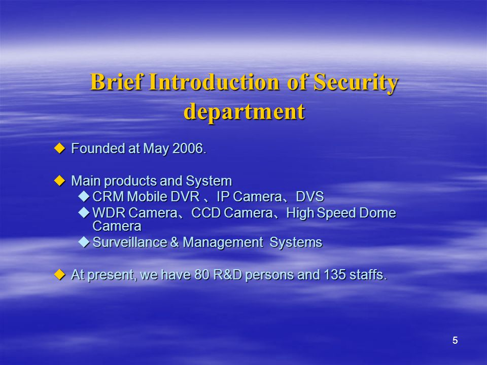 5 Brief Introduction of Security department  Founded at May 2006.