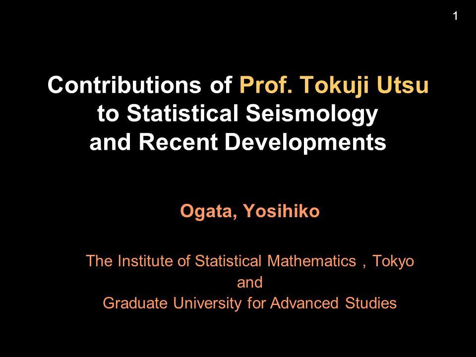 1981 Nobi (M8) Aftershock freq. Utsu (1961, 1969) Data from Omori (1895) 12