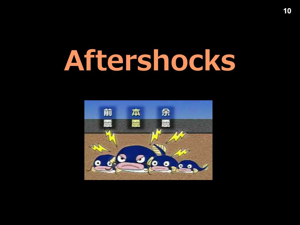 Aftershocks 10
