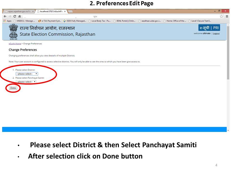 Base List is broad bifurcation of ECI voters list.