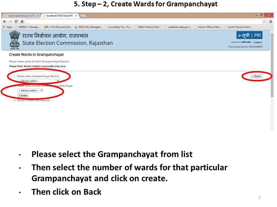 Please fill the format B1, save as.csv and upload, then click on Upload button.