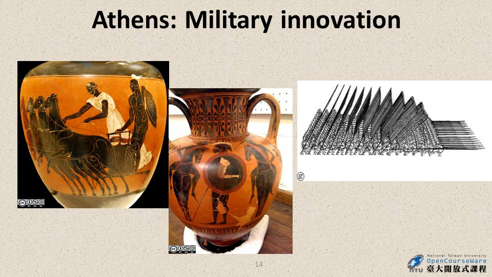 Athens: Military innovation 14