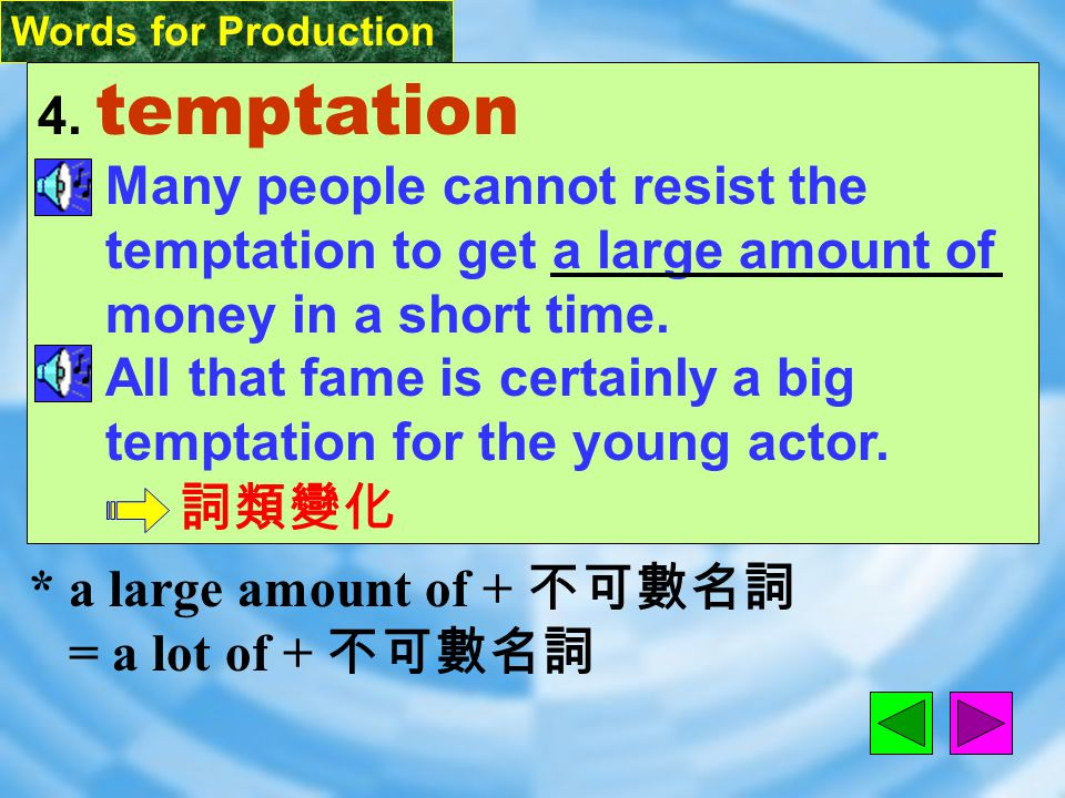 Words for Production 4. temptation [ tEmp`teS1n ] n.