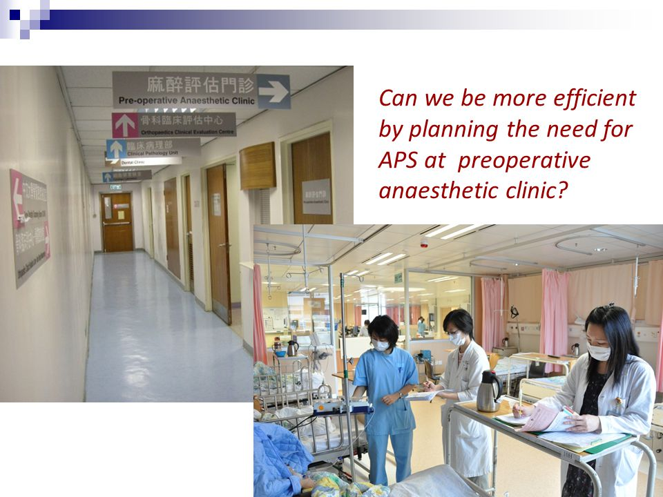 Can we be more efficient by planning the need for APS at preoperative anaesthetic clinic?
