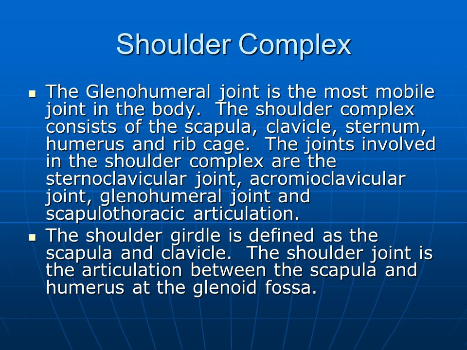 Shoulder Complex Motions available at the shoulder joint are flexion, extension, hyperextension, abduction, adduction, medial and lateral rotation, horizontal abduction and horizontal adduction.