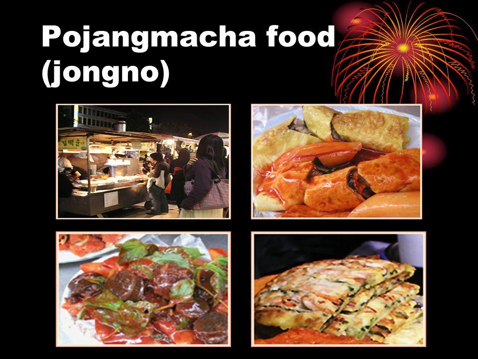 Pojangmacha food (jongno)