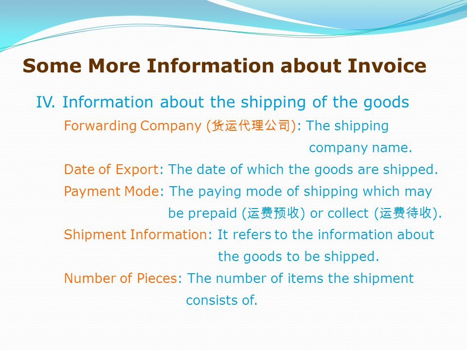 Some More Information about Invoice III.