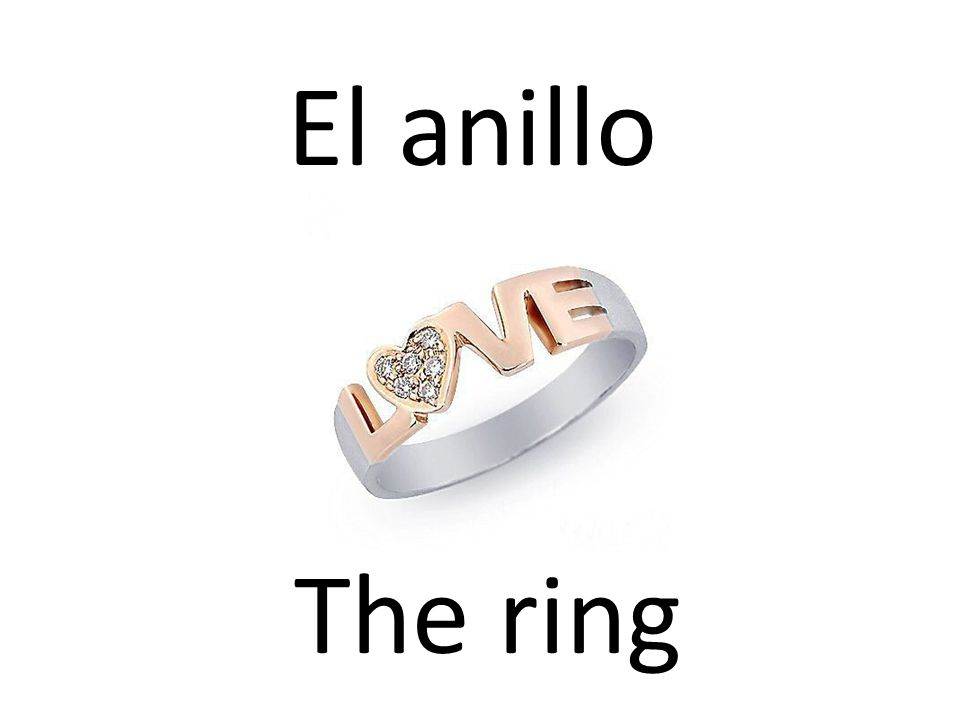 El anillo The ring